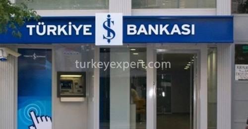 اطلاعات جامع بانکهای ترکیه